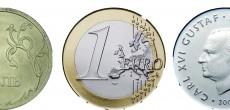 Местные деньги в Стокгольме